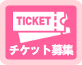 シューティング 嵐 スペシャル