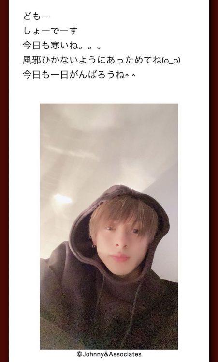 Showタイム 平野紫耀 ブログ