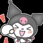 Rin さんのプロフィール写真